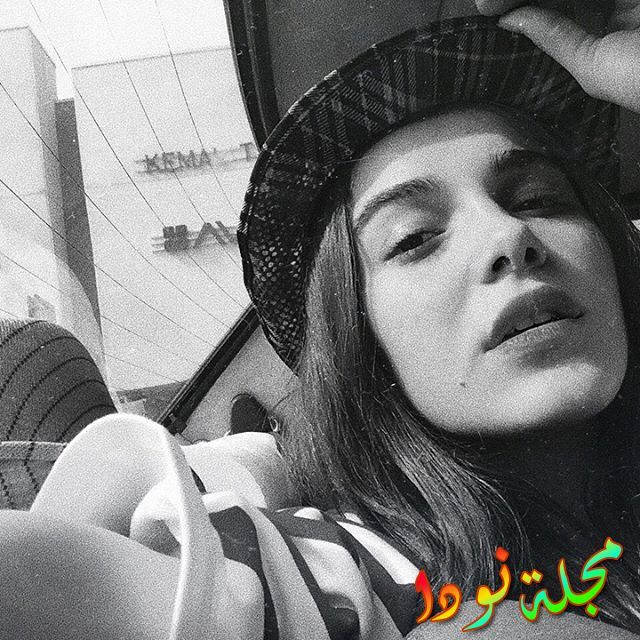 الممثلة التركية Hafsanur Sancaktutan