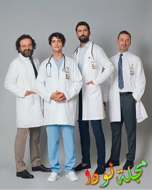 صورة ترويجية لمسلسل الدكتور المعجزة