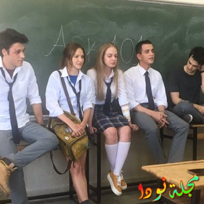 صورة طلاب مدرسة المسلسل الجديد