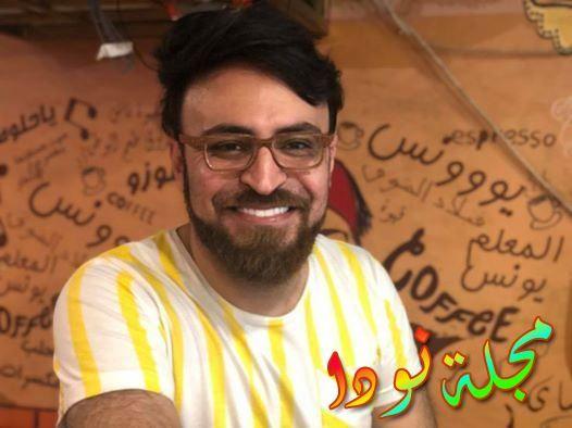 Ahmad Younes 2018