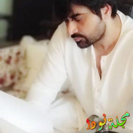 Humayun Saeed 2019