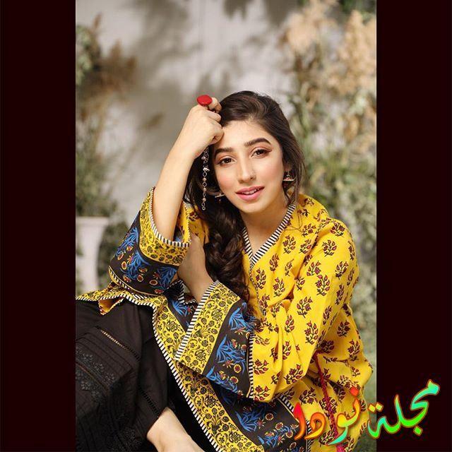 Mariyam Nafees