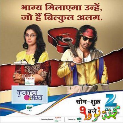 Shabbir Ahluwalia And Sriti Jha