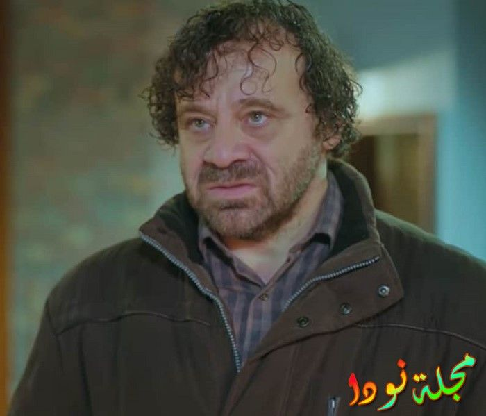 Reha özcan ريها اوزكان