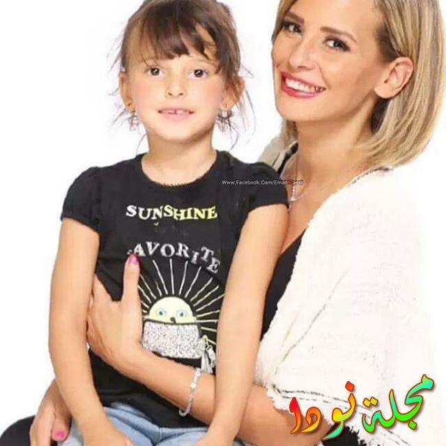 إيمان العاصي وابنتها الجميلة
