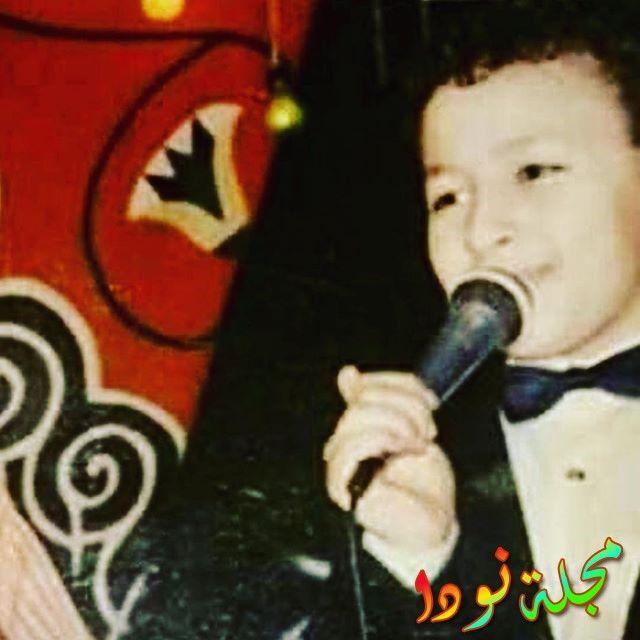 حمادة هلال وهو طفل يغني