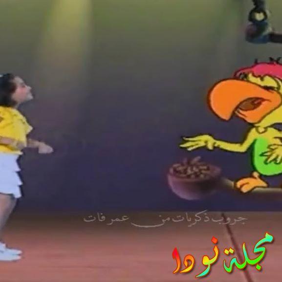 صورة من طفولة شيري عادل