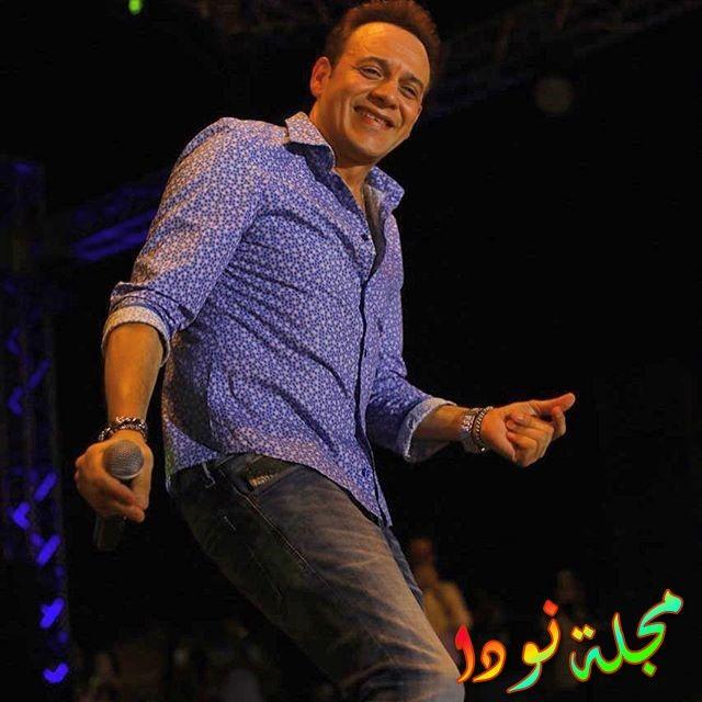 مصطفى قمر يتصدر تويتر بأغنيته الجديدة س من الناس