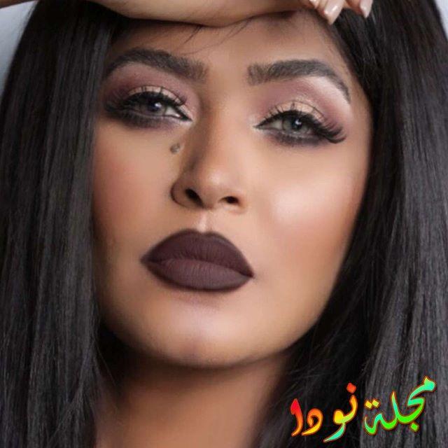 مغنية وممثلة سعودية