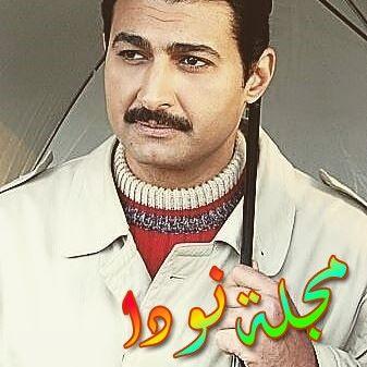 ياسر جلال قبل الشهرة