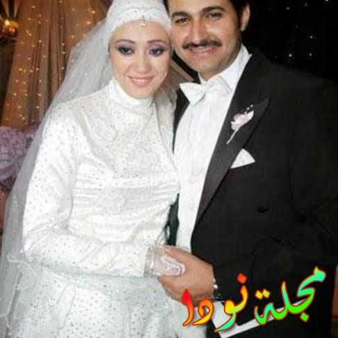 ياسر جلال وزوجته
