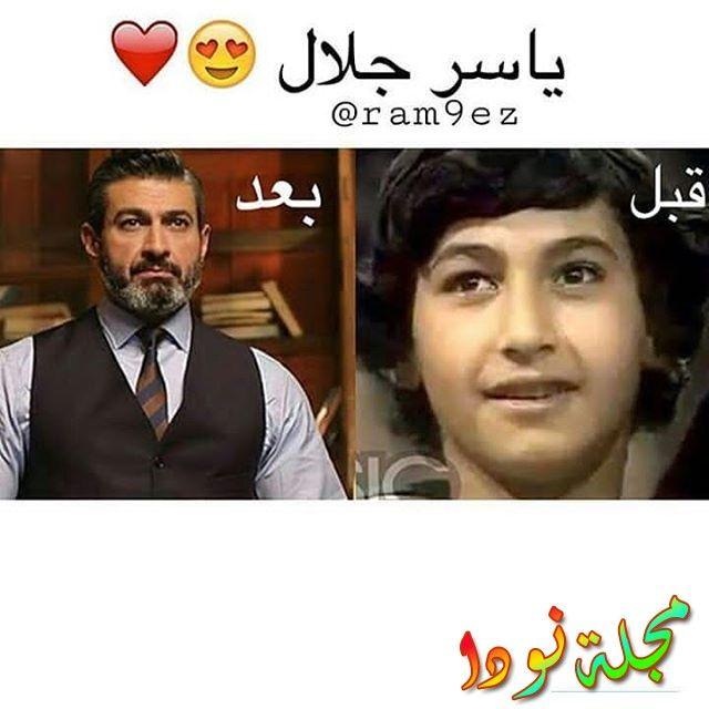 ياسر جلال وهو صغير