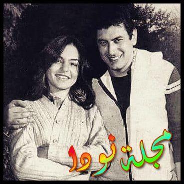 أحلى صورة لشريهان مع عمر خورشيد