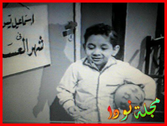 أحمد فرحات وهو صغير