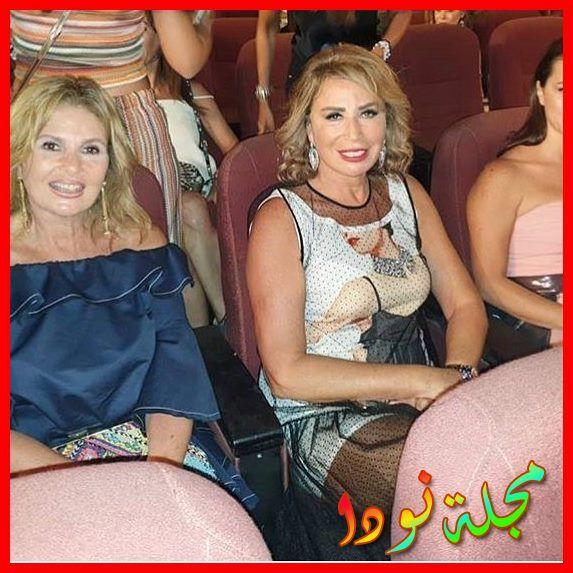 صورة لها مع يسرا