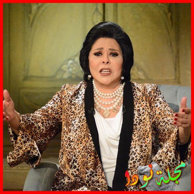 ممثلة مصرية كوميدية