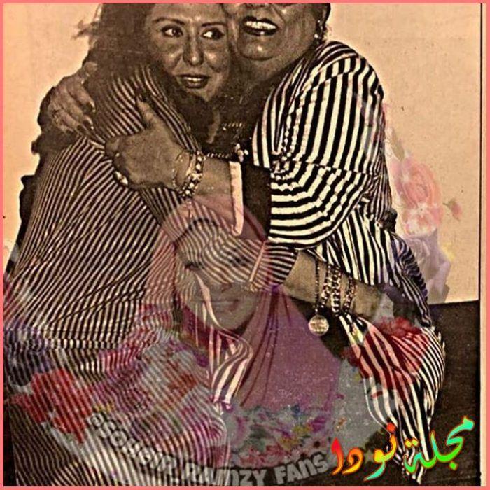 سهير رمزي ووالدتها زلزال 1991