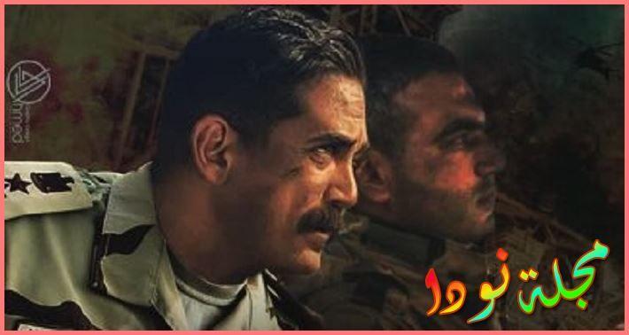 قصة مسلسل الاختيار أمير وأحمد الكنسي