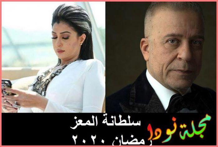 قصة مسلسل سلطانة المعز معلومات و تقرير كامل و صور عن المسلسل رمضان 2020