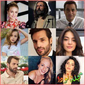 قصة مسلسل حياة جديدة Yeni Hayat
