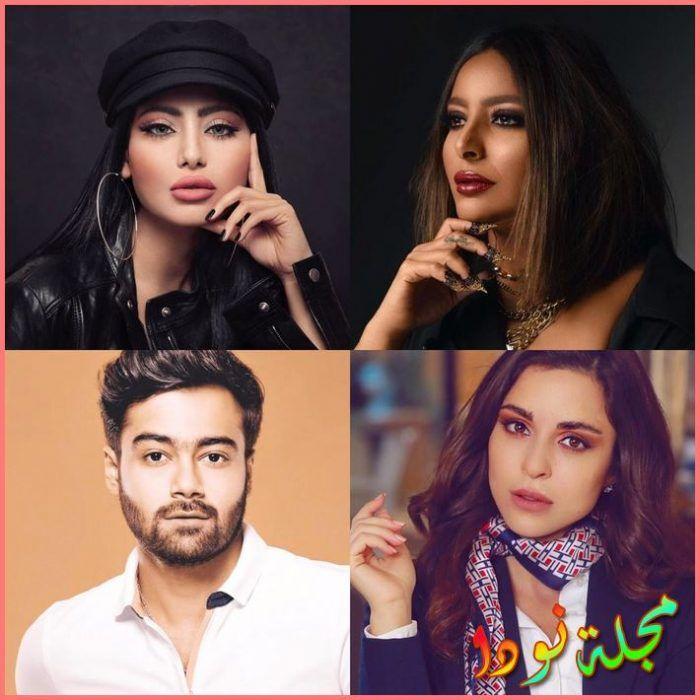 مسلسل دفعة بيروت رمضان 2020
