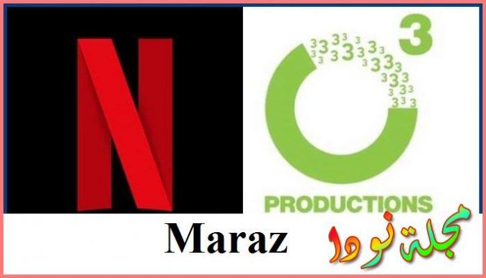 مع قصة مسلسل ماراز Maraz