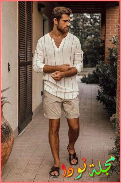 و ملابس رجالية من أجل صيف ممتع (2)