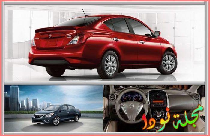سيارات نيسان صني 2020 التقرير الشامل لمواصفات السيارة Nissan Sunny 2020