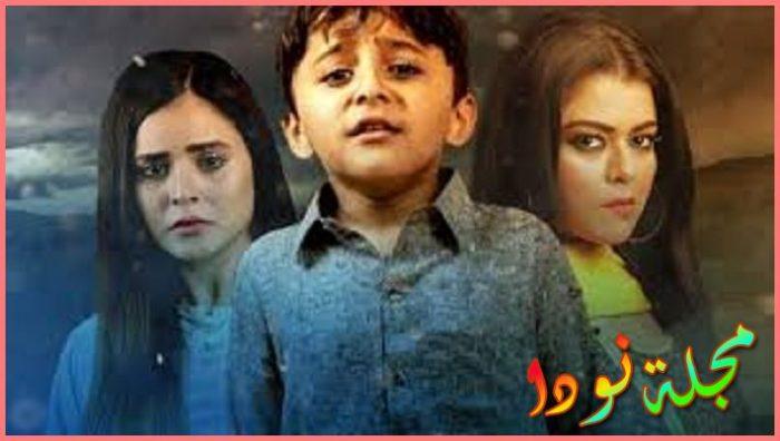 مسلسل غدر القريب الباكستاني