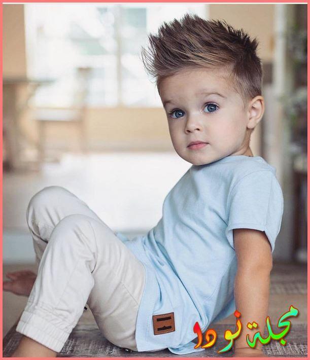 أحدث صور أزياء أطفال أولاد 2020