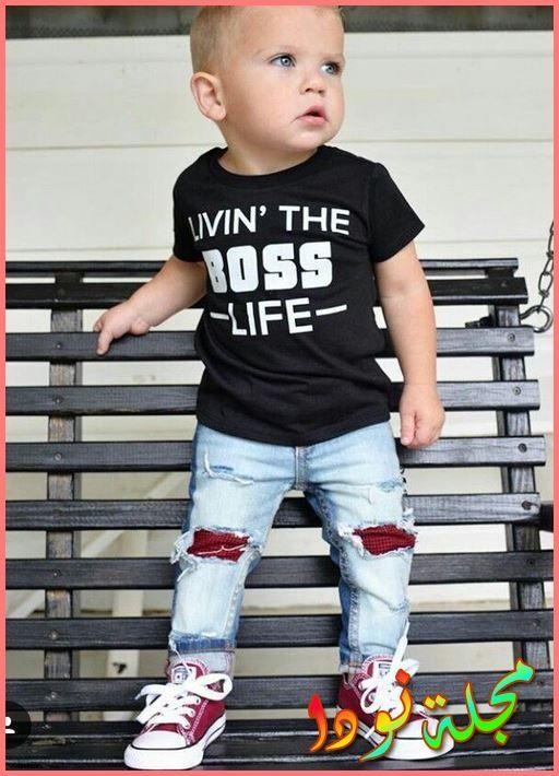 أحدث لباس للأولاد 2020