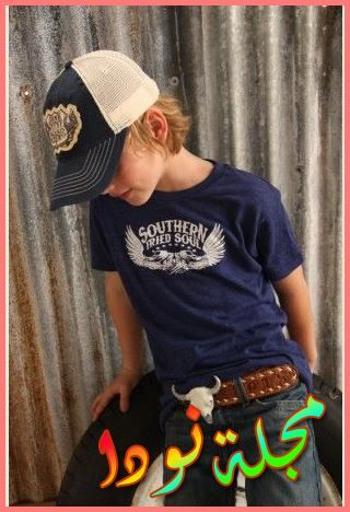 الأفضل لملابس الأطفال الولادي مع خيارات أخرى
