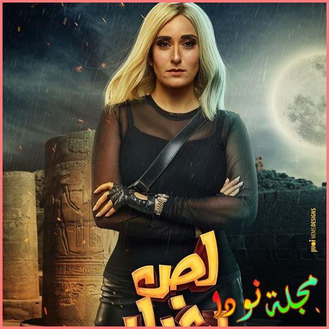 امينة خليل في لص بغداد