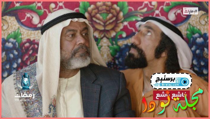 بطلي مسلسلنا رمضان 2020