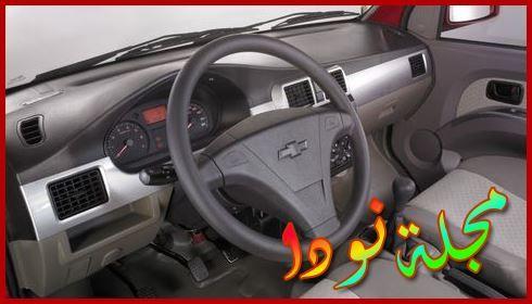 تابلوه شيفروليه موف