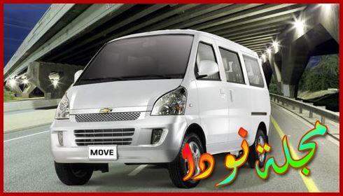 سيارة Move في مصر