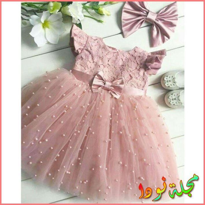 فستان مناسبات بنات أطفال