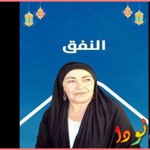 قصة مسلسل النفق - الجزائري معلومات و تقرير كامل و صور