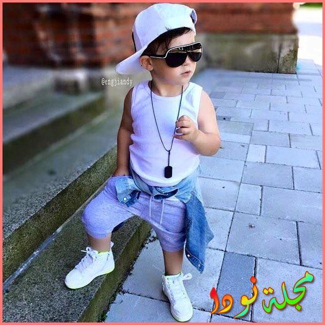 ملابس أولاد للعيد جميلة جدا