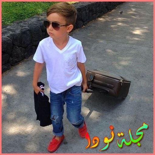 ملابس أولاد للعيد