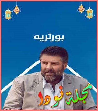 ميعاد عرض المسلسل القنوات العارضة للعمل