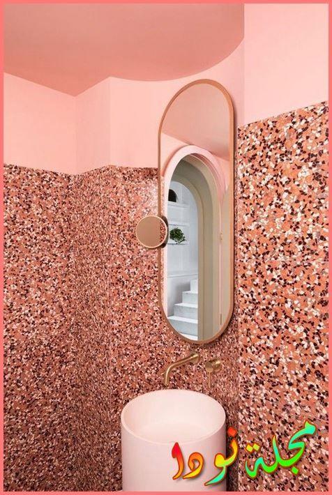 نقاشة حوائط الحمام