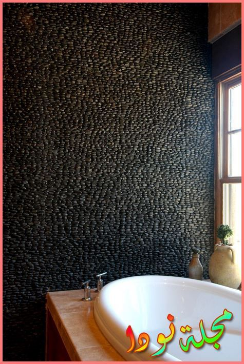 نقاشة حوائط غرف الحمام