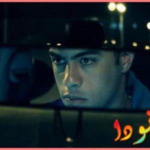 الممثل احمد عفيفي معلومات و صور وتقرير كامل
