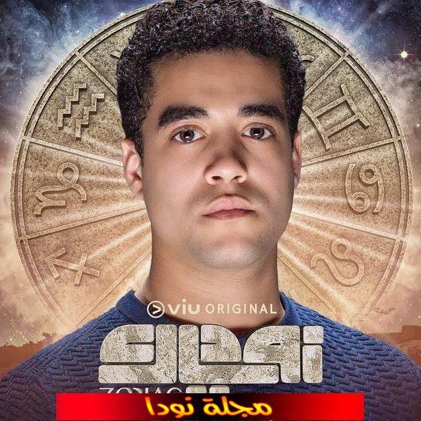 الممثل خالد أنور ويكيبيديا