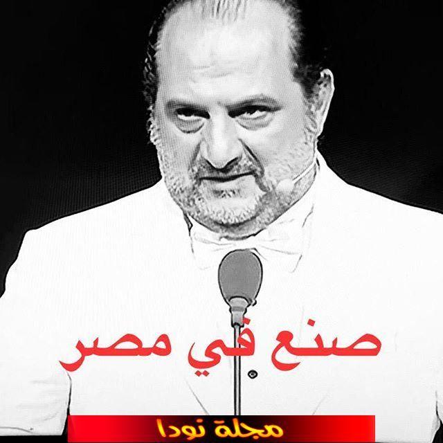 خالد الصاوي 2019