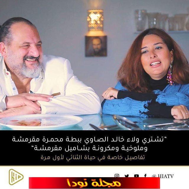 زوجة خالد الصاوي