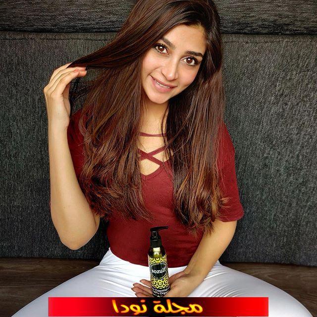 زويا ناصر