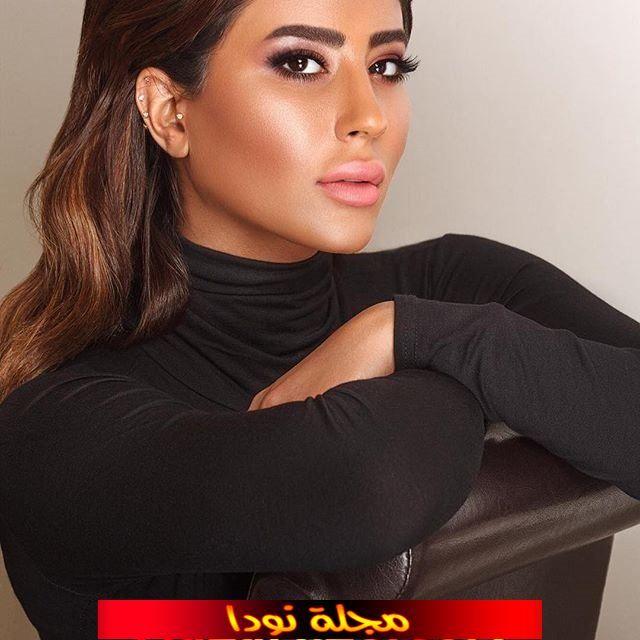 صورة الممثلة ليلى عبد الله 2019