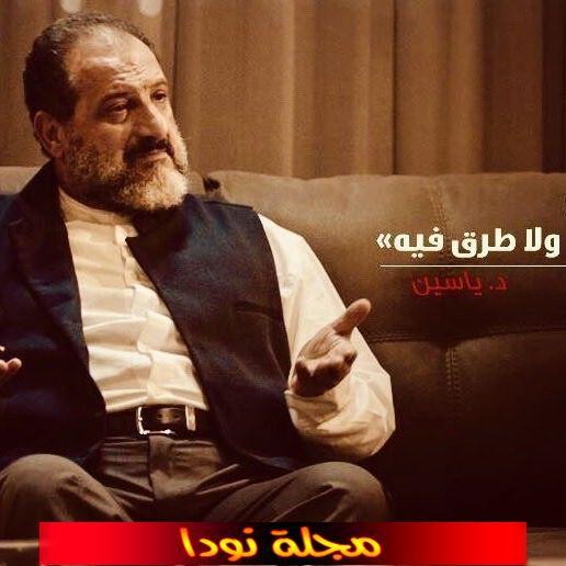 صور خالد الصاوي 2020